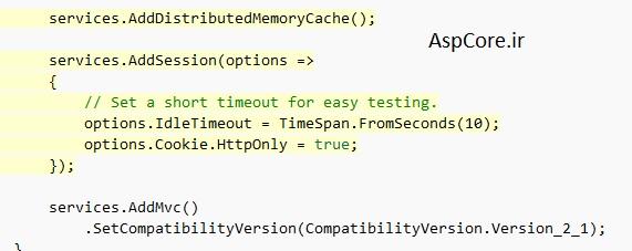 session در asp.net core