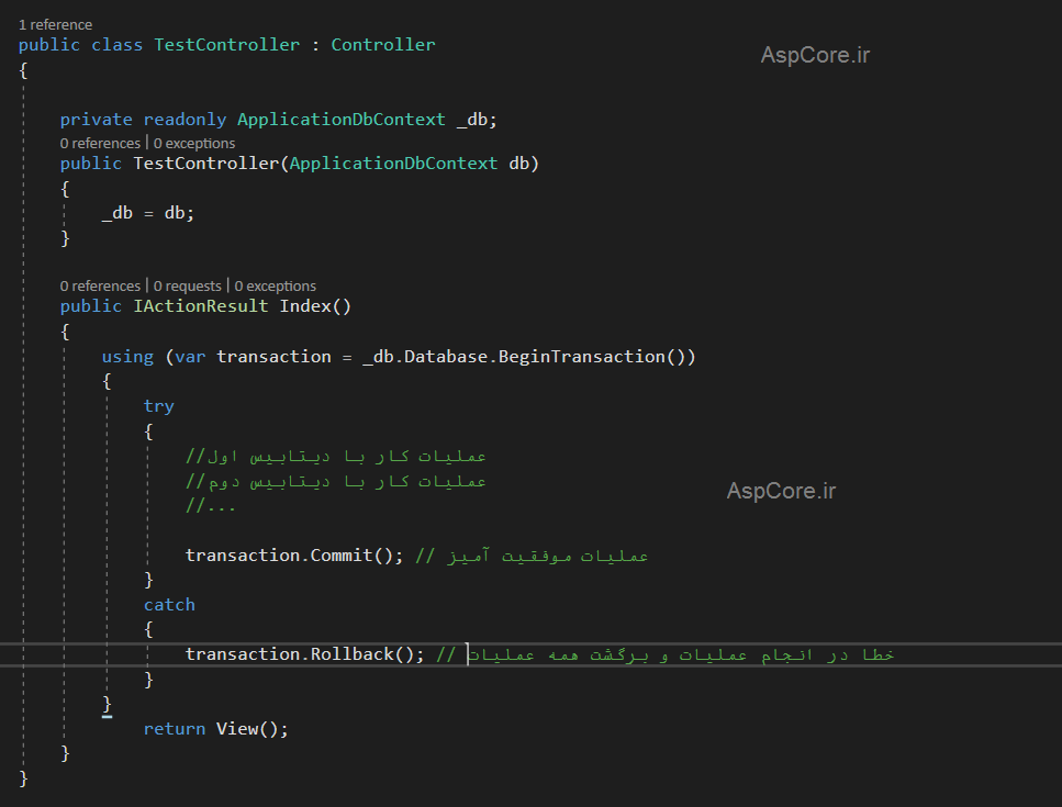 transaction در asp.net core