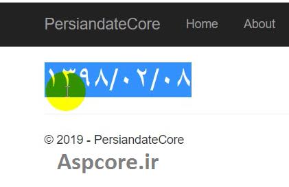 کار با تاریخ شمسی در Asp.net core