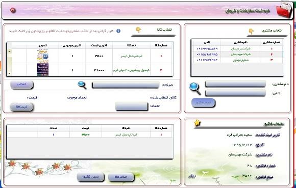 نمایش تصویر در datagrid